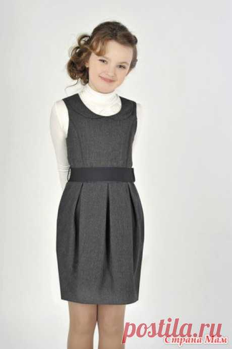 Pinafore. School. Modeling. - Country of Mothers