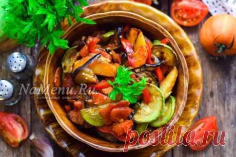 Теперь готовлю только так. Овощное рагу с кабачками, баклажанами и картошкой