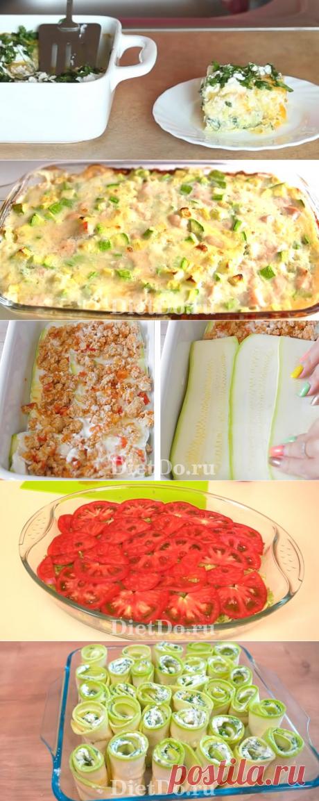 Диетическая кабачковая запеканка в духовке — ТОП-10 пп рецептов с сыром, помидорами, фаршем, творогом