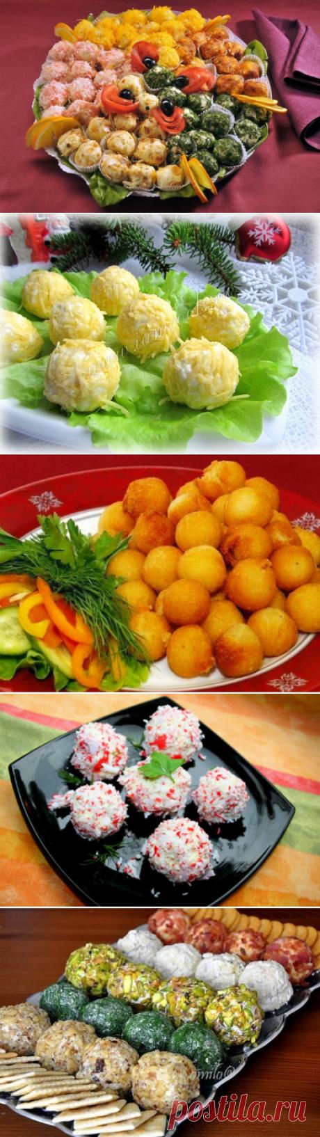 9 супер-закусок в виде шариков! ✔1. Оригинальный салат в шариках Ингредиенты: — Стакан отварного риса, — Банка консер. рыбки(у меня горбуша), — Яйца вар. 3 шт. — Майонез-3 стол. ложки. — Пучок укропа, — Сырая морковка-1 шт, Приготовление: Рис+рыба+белки+майонез,соль,перец. Всё перемешать. Морковь натереть на мелкой тёрке. Желтки тоже натереть. Салатик разделить на шарики,обвалять в зелени,желтках и в натертой морковке. Приятного аппетита ✔2. Творожные крокеты с