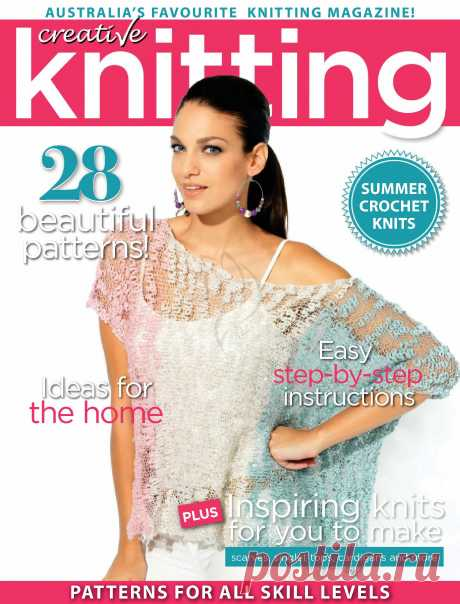 Creative Knitting - December 2020