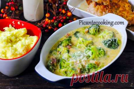 Броколі запечена в сирному соусі | Picantecooking