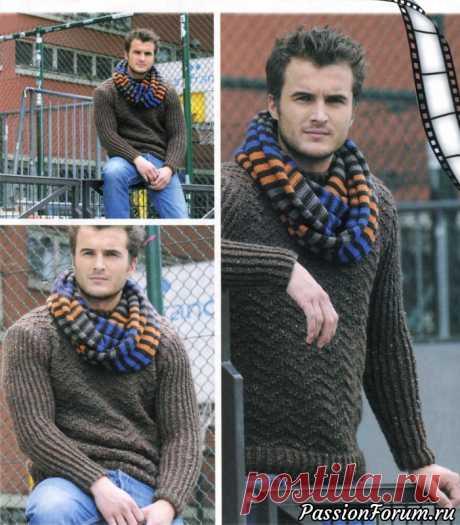 Пуловер и шарф-петля   Вязание для мужчин спицами. Схемы вязания