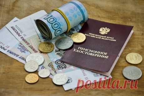 Важно: что изменилось в выплате пенсии по инвалидности - Шляпин Антон Михайлович, 18 сентября 2020