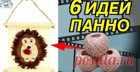 (50) Поделки Самоделки - Home