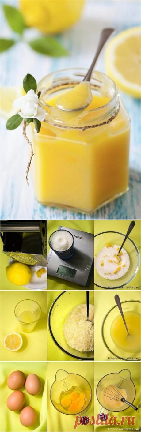 Лимонный заварной крем. Можно лопать ложкой прямо из баночки