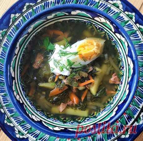 Суп из крапивы | Поделки, рукоделки, рецепты | Яндекс Дзен