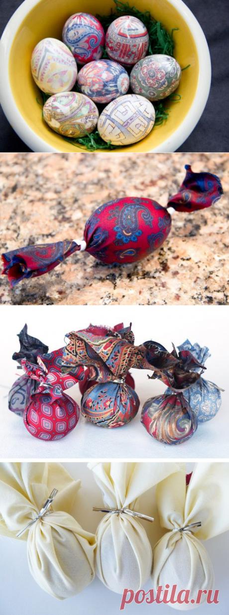 Покраска яиц шелком   Для этого способа декора пасхальных яиц лучше всего использовать шелковые лоскуты, так как шелк легко линяет, отдавая свой цвет и узор. Вашему вниманию — пошаговая инструкция покраски яиц на Пасху.