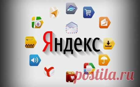Особенности поисковой строки Яндекс ║Часть 1║ Рассмотрим на что способна поисковая строка Яндекс.