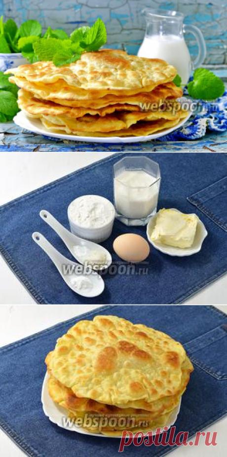 Лепёшки на сметане на сковороде - хрустящие, легкие, душистые