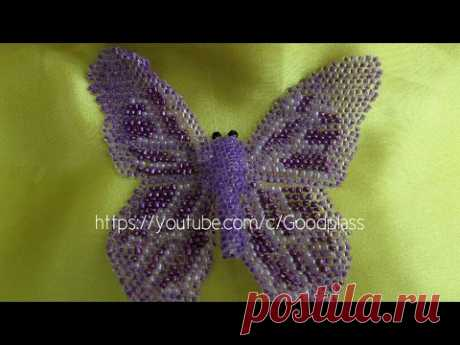 Weaving by beads. A butterfly from beads. Beadwork