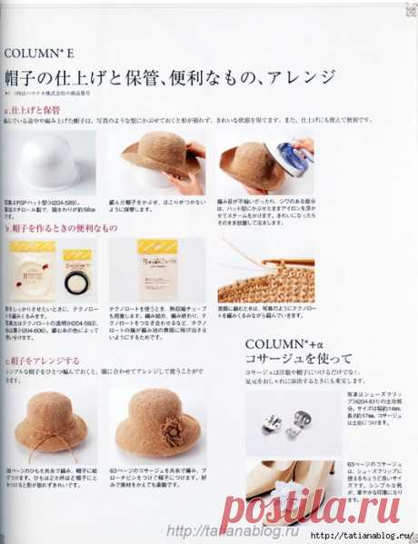 Японский журнал по вязанию Adult and knit vol.1 Spring-Summer. 2011