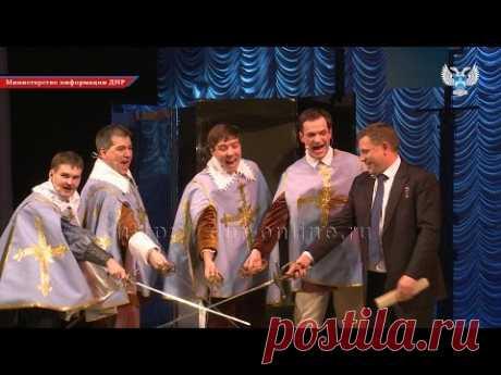 Глава ДНР Александр Захарченко поздравил Донецкий драматический театр с юбилеем