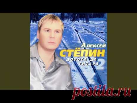 Татарский рэп