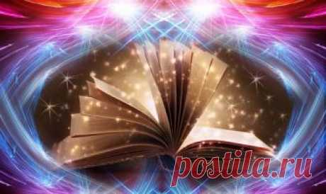 The book of destinies of 300 questions, Guessing according to the book of destinies online
