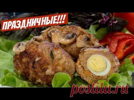 Котлеты в духовке с подливкой с сыром и грибным соусом Простой рецепт!