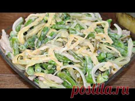 Такой салат вы ещё точно не готовили! Гости устроили настоящий Скандал, из чего же он!