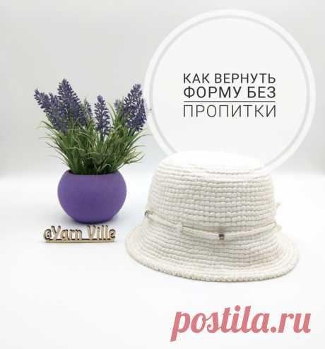 Как вернуть форму шляпе из рафии без использования пропитки