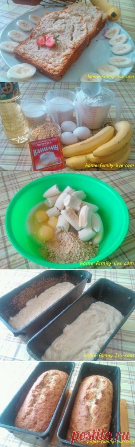 Quien quiere preparar el pan\/sitio de plátano con poshagovymi por las recetas de la foto para aquellos