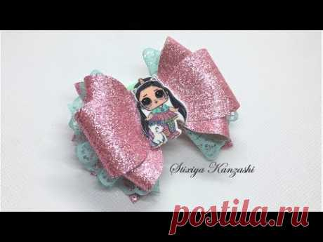 Украшение на резинку Канзаши / Нежные бантики из ЭкоКожи и кружева с куклами ЛОЛ - YouTube