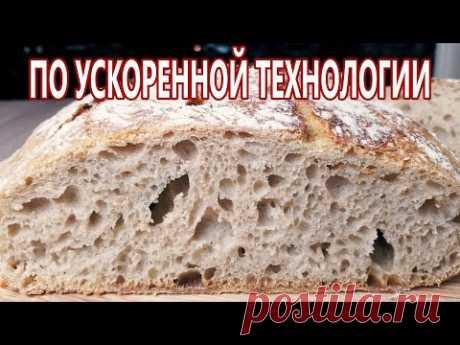 Работы на 15 минут! Хлеб БЕЗ замеса теста на ржаной закваске | БЕЗ дрожжей и сахара!