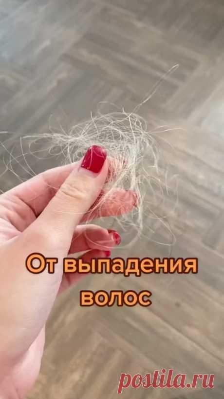 """Публикация Твой домашний косметолог ⭐️ в профиле Instagram: """"💜НИКОТИНОВАЯ КИСЛОТА ДЛЯ РОСТА ВОЛОС 💜 ⠀ - Хотите рост волос? - Хотите остановить выпадение волос? ⠀ 👉🏻Никотинка в помощь ⠀ Это уникальное…"""""""