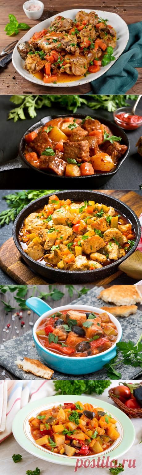 Пять рецептов вкусного рагу: от мясной классики до вегетарианского - БУДЕТ ВКУСНО! - медиаплатформа МирТесен
