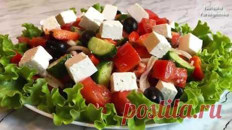 Салат Греческий _ Греческий Салат (Очень Вкусно и Полезно) _ Greek Salad _ Простой Рецепт