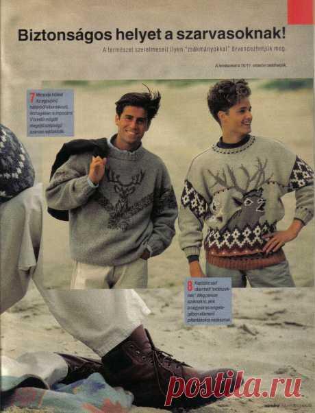 Связать по старому журналу мужу свитер и угодить свекрови. Ищем компромисс. | Lenasana Вязание | Яндекс Дзен