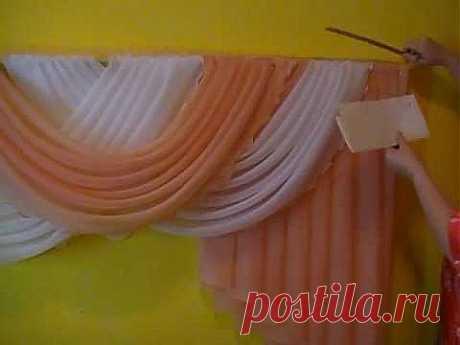 El vídeo el curso, la Costura de las cortinas y suave el lambrequín, - YouTube