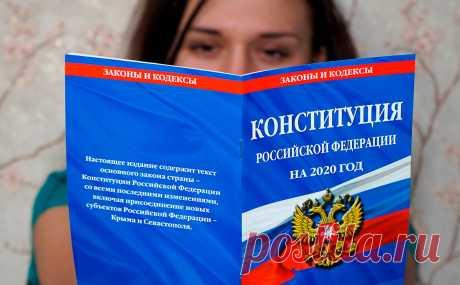 Путин предложил вручать экземпляр Конституции вместе с первым паспортом :: Общество :: РБК