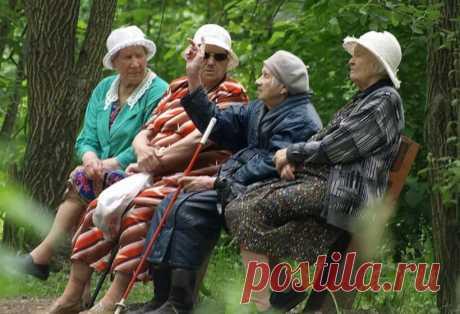 Есть доплаты для пенсионеров, о которых ПФР умалчивает Главный парадокс социального законодательства заключается в том, что большинство социальных выплат предоставляется только по заявлению....