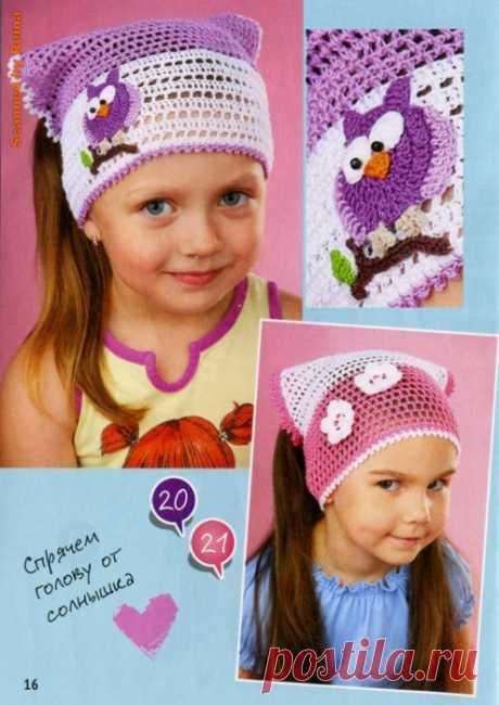 Косынки для девочки (филейное вязание)