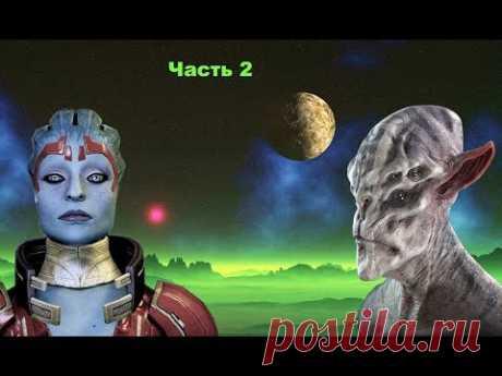 Пора бить в колокола! Пришельцы из созвездия Плеяд прибыли на Землю. Часть 2 - YouTube