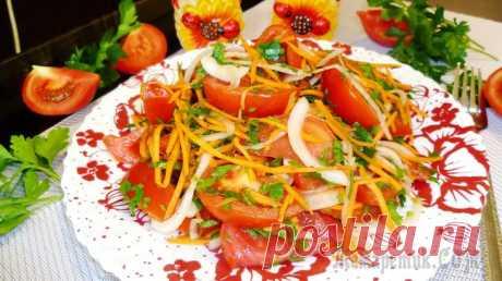 Закуска из помидоров Закуска из помидоров – довольно популярна в летнюю пору, она довольно легка в приготовлении, и не слишком быстро портится на свежем воздухе, поэтому она будет прекрасно сочетается с зажаренным на огне...