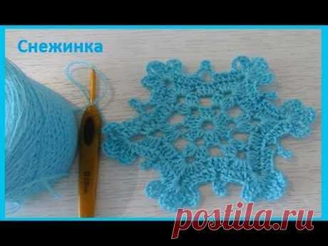 Новогодняя снежинка №1, вязание крючком, crochet snowflake ( салфетка № 15)