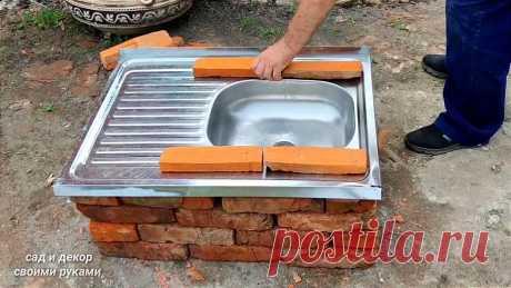Многофункциональный мангал-печь из мойки за 10 минут своими руками