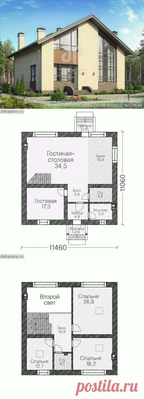 Проект пенобетонного дома № U-160-1P