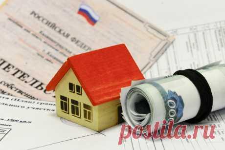 ФНС разъяснила правила получения вычетов по налогам на имущество — Российская газета