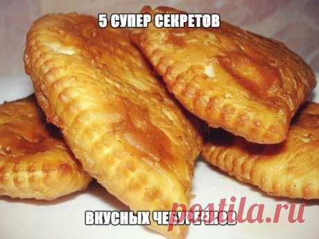 5 secrets of preparation of chebureks are opened by the dearest cook of the capital!