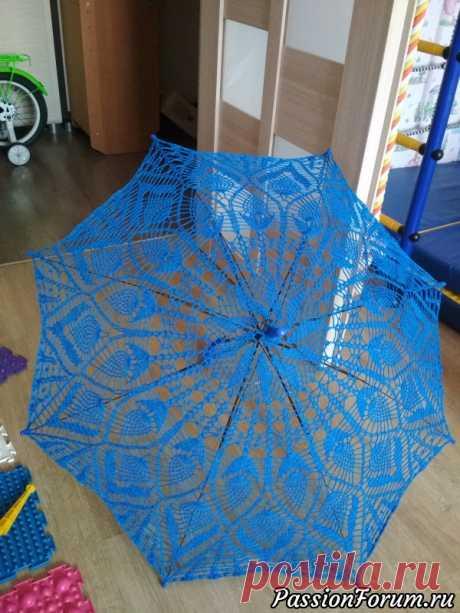 Летний зонт