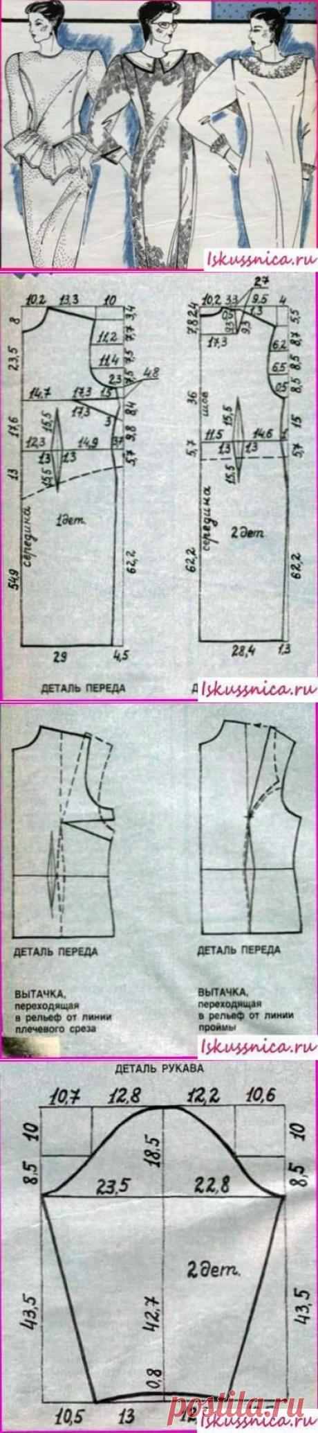 Женское платье размер 54 рост III — IV ( расход ткани 2м. при шир.140см).