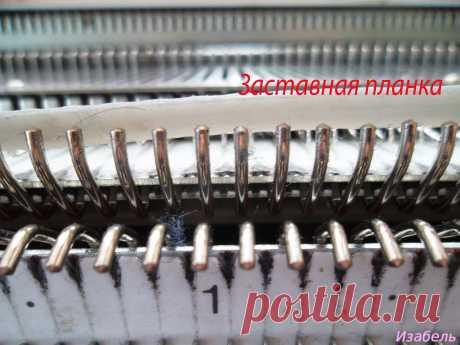 Промышленная резинка 2х2, красивый, ровный край. - мастер-классы - Машинное вязание - Рукоделие - Вязание на машине, спицами, крючком,машинная вышивка.
