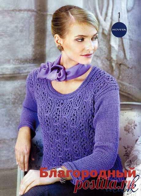 Фиолетовый пуловер связан спицами.
