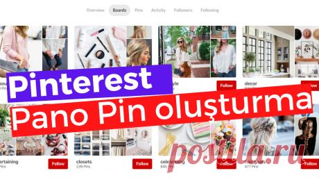 Pinterest Pano ve Pin Oluşturma 2020 Pinterest Pin Nedir Pin,yapılan paylaşımlara pin denir veya yayınlarınızı kaydetmek için kullandıkları yer işaretleridir.Pinlere tıklanınca bağlantılı olduğu web sitesine gidilir.Site trafiğini artırmak isteyen blog yazarlarının sık sık kullanıldığı yerdir.Ayrıca satış ortaklığı bağlantı linklerinin satışları artırma için kullanılan yerdir.#pinterest,#pinterestpano,#pinterestpin,#pinterestdersleri,