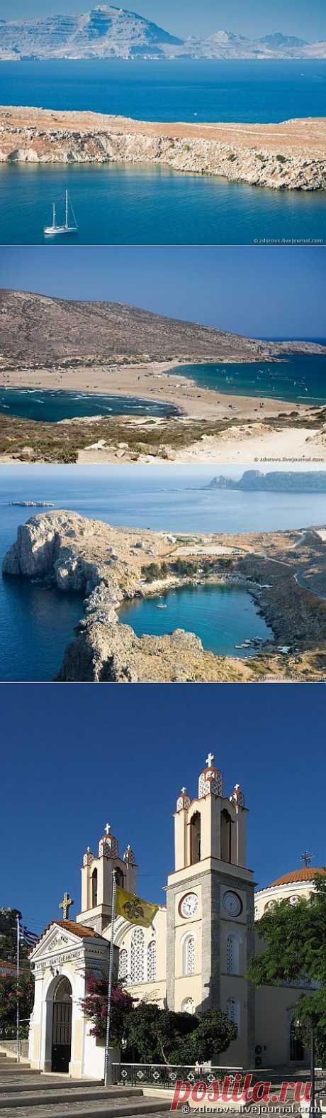 (+1) тема - Греция, остров Родос | ТУРИЗМ И ОТДЫХ