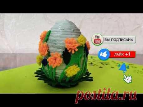 Пасхальное яйцо из газеты и фетра своими руками. DIY/рукоделие