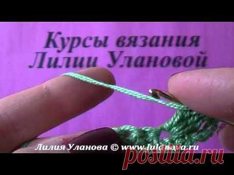 ▶ 31 Двойной Пышный Столбик - YouTube