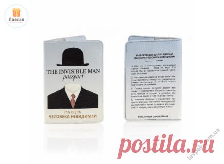 Человека Невидимки - Кожаная обложка на паспорт  → Купить за 199 грн. → Цена, Отзывы