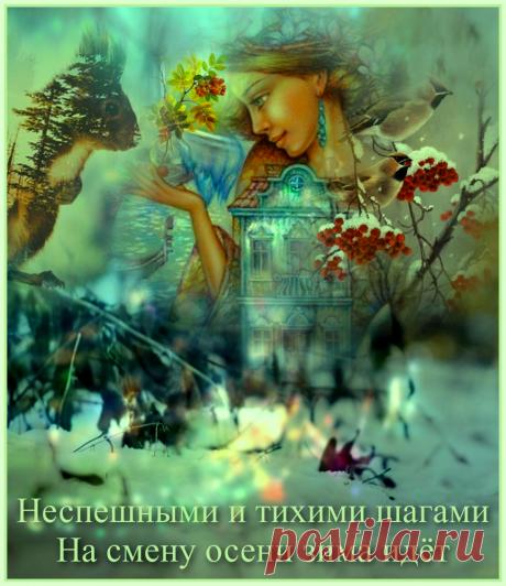 Петербург осенних листьев... КРОНШТАДТ и мои тяп-ляпки осенние))